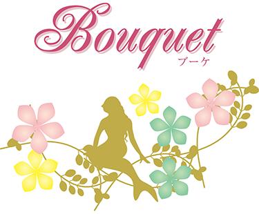 Bouquet ロゴ